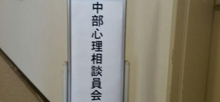 レベルアップ研修会